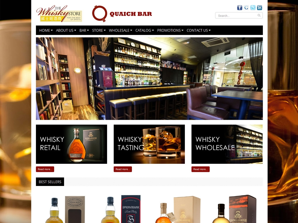 The Whisky Store